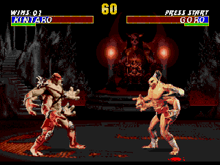 Ultimate Mortal Kombat 3, Hack 9