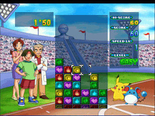 Pokemon Puzzle League (U) [!]
